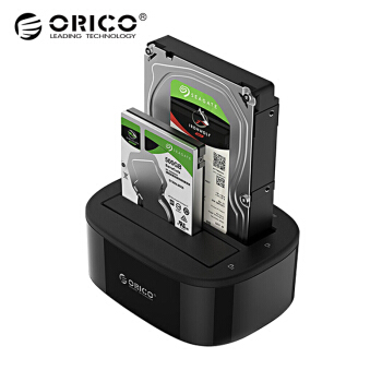 ORICO 奥睿科  6228US3 双盘位USB3.0底座