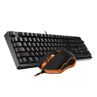 达尔优(dareu)DK100+EM905键鼠 机械键盘鼠标套装 键鼠套装 键鼠套装有线 游戏键鼠套装 黑色