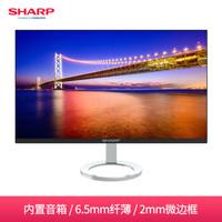 SHARP 夏普 LL-S240 23.8英寸 IPS显示器