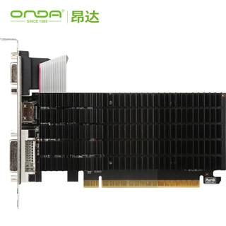 昂达(ONDA)GT710典范1GD3静音版 954/1000MHz