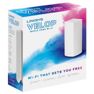 领势LINKSYS Velop AC2200M 三频无线路由器 智能Mesh分布式WIFI电力猫升级双千兆家用大户型穿墙 单支装