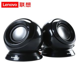 京东PLUS会员 : Lenovo 联想 M0520 多媒体音箱 黑色