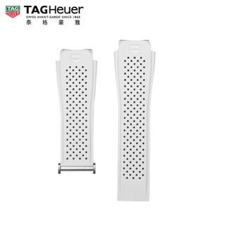 TAG Heuer 泰格豪雅 1FT6103 智能腕表白色橡胶表带 适配钛合金表扣 45毫米