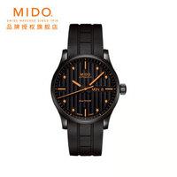 MIDO 美度 舵手系列 M005.430.37.051.80 男士机械手表