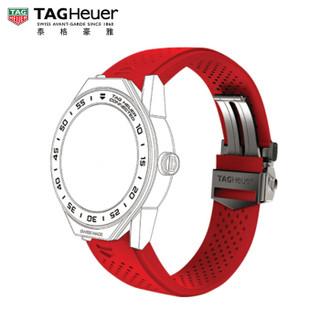 TAG Heuer 泰格豪雅 1FT6080 红色橡胶表带适配钛合金表扣 45毫米