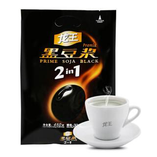 龙王食品 黑豆豆浆粉 无添加蔗糖 450g