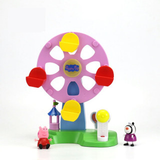 Peppa Pig 小猪佩奇 过家家玩具 电动摩天轮