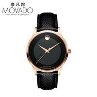 MOVADO 摩凡陀 MODERN CLASSIC 现代经典系列 0607124 男士机械腕表