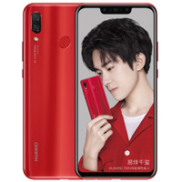 HUAWEI 华为 nova 3 智能手机 6GB 128GB 相思红