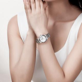 EBOHR 依波  天翼系列 10450529 石英情侣表-女款 白盘双历 钢带