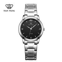 TIAN WANG 天王 沧海系列 LS3887S-B 女士石英手表
