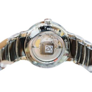 RADO 雷达 晶萃系列 R30941162 男士机械手表