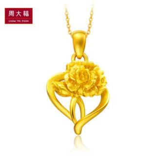 CHOW TAI FOOK 周大福 F199039 康乃馨足金黄金吊坠 约3.1g