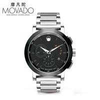 MOVADO 摩凡陀 MUSEUM 博物馆系列 0606792 男士石英手表