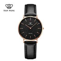 TIAN WANG 天王 Twinkle系列 LS3851P-E 女士石英手表