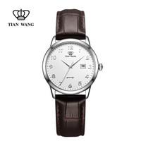 TIAN WANG 天王 沧海系列 LS3886S/D-A 女士石英手表