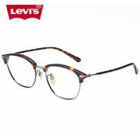 Levi's 李维斯 近视 光学镜框 LS94006-C03S-52