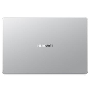 HUAWEI 华为 MateBook D 2018款 15.6英寸 笔记本电脑 (银色、酷睿i7-8550U、16GB、256GB SSD、MX150)