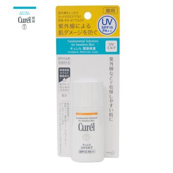 日本进口 Curel 珂润 uv润浸保湿防晒精华乳 SPF30PA++ 30ml/瓶 敏感肌可用 *3件