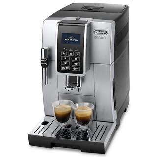 Delonghi 德龙 DINAMICA ECAM 350.35.SB 全自动咖啡机