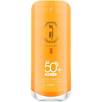 PEHCHAOLIN 百雀羚 气韵 莹白纯皙防晒隔离乳SPF50+PA+++ (50g)