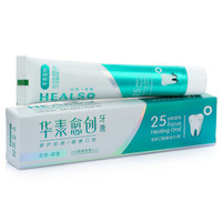 HEALSO 华素愈创 优效修复 牙膏 海洋薄荷香型 60g