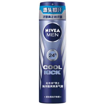 NIVEA 妮维雅 海洋酷爽 爽身气雾 150ml
