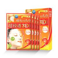 Kracie 3D超浸透紧致提拉修护面膜 橙色款 4片