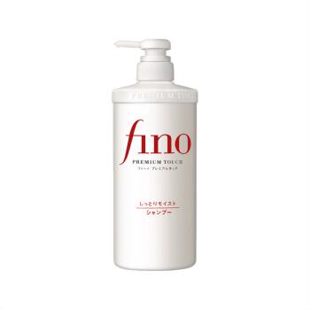 SHISEIDO 资生堂 FINO 美容复合精华洗发水 滋润型 550ml