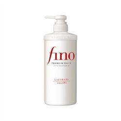 SHISEIDO 资生堂 FINO 美容复合精华洗发水 滋润型 550ml *3件