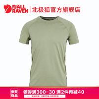 北极狐 男士春夏户外休闲圆领吸湿透气轻便短袖T恤 82259
