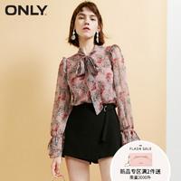 ONLY 118305518 女士印花衬衫 (170、粉色)