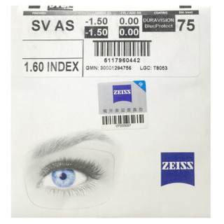 ZEISS 蔡司 防蓝光系列1.60钻立方防蓝光膜 树脂远近视配镜片 非球面一片装