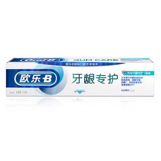 Oral-B 欧乐-B 排浊泡泡牙膏 持续牙龈修护清新 140g