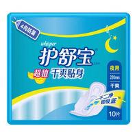 whisper 护舒宝 夜用卫生巾 280mm 10片 +凑单品