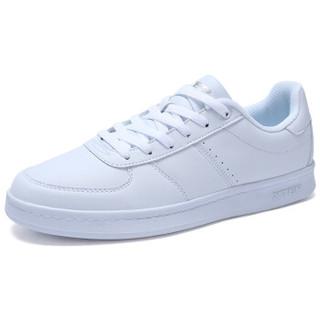 XTEP 特步 983319319686 男士板鞋