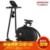 乔山(JOHNSON) 新品健身车经典家用电磁控静音动感单车BT5.0黑色 ZS【全新升级款】