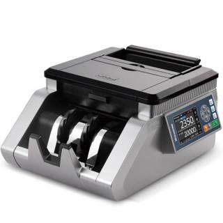 维融 JBYD-N21(A) 全智能验钞机 (USB接口、A级、插电式)