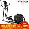 乔山(JOHNSON) 新品椭圆机家用款静音电磁控健身器材ET 5.0黑色  ZS 【全新升级款】