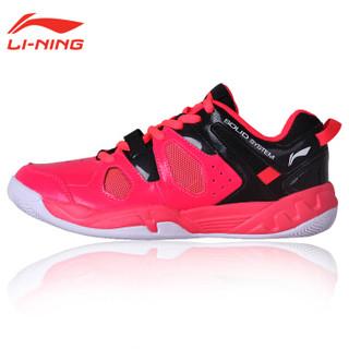 LI-NING 李宁 AYTN001 男士羽毛球鞋 标准黑/荧光焰红/白 43