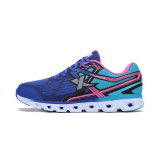XTEP 特步 983218119109 女士跑鞋