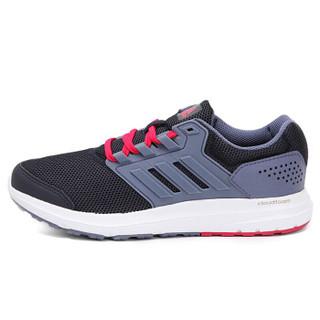 adidas 阿迪达斯 GALAXY 4 W S80644 女子跑步鞋