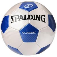 斯伯丁Spalding 比赛足球 机缝5号 儿童足球 64-920Y