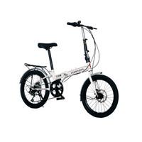 FOREVER 永久 C018 折叠自行车 20寸