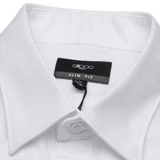 G2000 00040201 男士斜纹纯色衬衫 白色 03/165