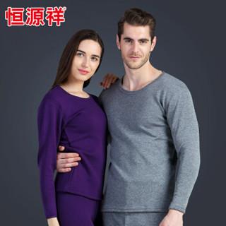 恒源祥 YCA0082Z 男士加绒保暖内衣套装 (L=170/95、深紫)