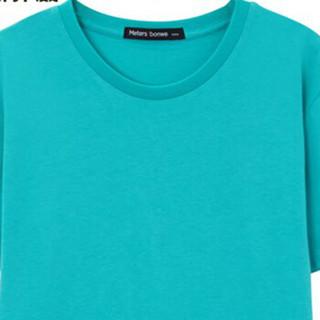 Meters bonwe 美特斯邦威 226250 男士净色圆领T恤 瀑布绿 160/84
