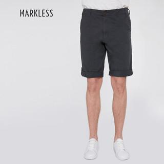 Markless DKA5917M2 男青年修身五分裤