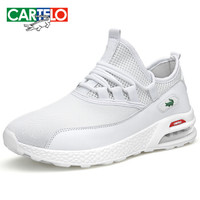 CARTELO 卡帝乐鳄鱼 KDL851 男士网面运动鞋