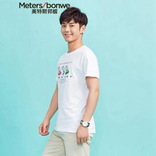 Meters bonwe 美特斯邦威 601841 男士趣味图案短袖T恤 亮白 175/96
